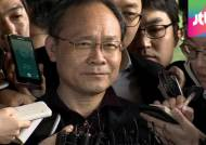 성완종 전 회장 사망…북한산 형제봉 매표소 부근서 발견