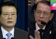 """김기춘 """"맹세코 그런 일은 없다""""…청와대 내부 '곤혹'"""
