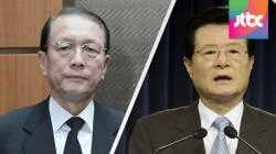 [여당] '성완종 금품메모' 발견…검찰 수사로 이어지나