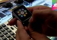 불티나게 팔리는 짝퉁 '애플워치' 정품과 다른 것은?