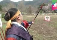 무예촌으로 예술촌으로…애물단지 폐교, 화려한 변신