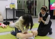 [뉴스브리핑] 심폐소생술 배우자마자 50대 구한 초등생