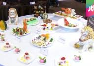 아시아 요리 명장들의 '한 판 승부'…150여 명 참가