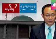 국회 대정부질문 돌입…'성완종 리스트' 공방전 예고
