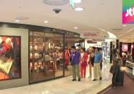 '매출절벽' 백화점…유통대기업, 면세점 유치 매달리기