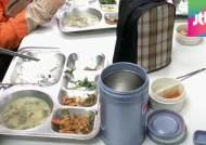 학교 급식소 문 닫을 지경…보편적 급식 중단 부작용