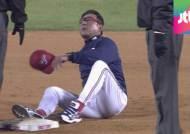 그라운드에 드러눕고, 총대매기도…야구는 감독놀음?