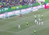 프로축구 전북 현대, 21경기 무패행진…세계기록은?