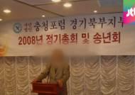 이해찬·정운찬 이어 또 … 대선주자급 충청 총리 잔혹사
