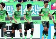 전북 현대, 21게임 연속 무패 행진…세계 기록은?