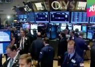 미국 증시 1.5% 이상 급락…그리스 유로존 탈퇴 우려 탓