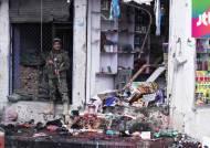 """아프간 자살 폭탄테러로 130여명 사상…IS """"우리 소행"""""""