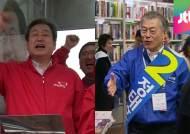여야, '성완종 파문' 속 주말 불꽃 유세…여론에 촉각