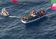 지중해 죽음의 바다로…전복된 난민선에 950명 탑승