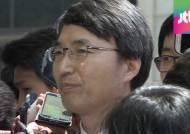 """'성완종 측근' 박 전 상무 """"정치자금 전달 본 적 없다"""""""