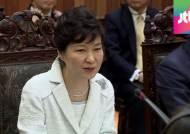 '페루 간 청와대' 만감 교차…자진사퇴 사전 감지했나