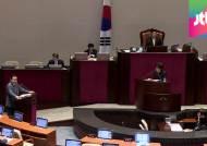 송두리째 무너진 회심의 '이완구 카드'…후임 인선은?