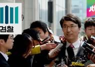 박준호 전 경남기업 상무 긴급체포…증거인멸 혐의