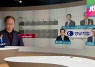 수상한 '워크아웃'…2013년 베트남 순방 후 '일사천리'