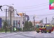 호주 남동부 사흘째 폭풍우…3명 사망·20만 가구 정전