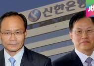 '워크아웃' 경남기업에 6300억 지원…특혜 의혹 정황