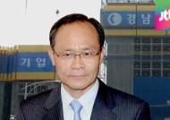 경남기업 계열사·협력협체 9곳 법정관리 신청