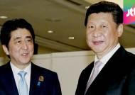 시진핑-아베 반둥회의서 회담…관계개선 의지 표명