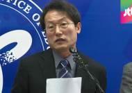 검찰, 조희연 벌금 700만원 구형…국민참여재판 진행