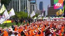 민주노총, 총파업 돌입…'전공노' 지도부 참여 예정