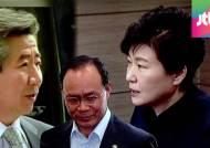 2015년 봄에 찾아온 '성완종 파문'…2003년 데자뷰?