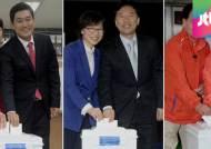 [국회] 내일까지 재보선 사전투표…첫날 진행 상황은?