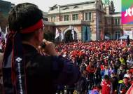 전공노 오늘 총파업…전교조도 1만여 명 연가 투쟁