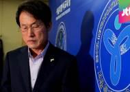 유죄 판결 이후 '조희연 교육'도 급제동?…현장 '술렁'