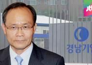 법정관리 들어가는 경남기업…입주 예정자 '발동동'