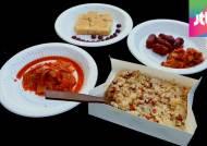 [뉴스키워드] '36가지 식단'…전투식량의 모든 것!