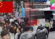 30일부터 중국 노동절 연휴…유커 10만 명 몰려온다