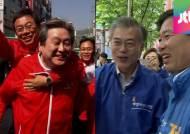 재보선 D-4, 여야 수도권 총력전…사전 투표율 7.60%