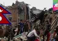 """네팔 지진 사망자 2500명 육박…""""최대 4500명 전망"""""""