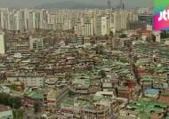 월 211만원 이하 버는 4인 가구, 교육비 지원 받는다