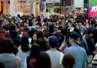 2030년 서울 '가족 지도' 바뀐다…대세는 '나홀로족'