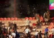 축구팬들과 경찰 충돌…세르비아에서는 빈번한 일?