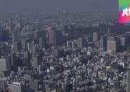 """일본 신용등급 A로 하향 조정…""""향후 전망은 안정적"""""""