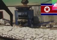 정부, 5·24 조치 후 처음 대북 비료지원 승인