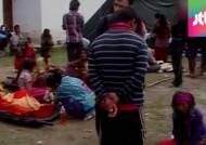 골든타임마저 끝…네팔 대지진 나흘째 '절망의 연속'