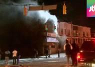 볼티모어 폭도, 한인 상점 약탈 … 'LA 폭동' 악몽