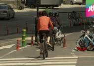 자전거 이용자 1200만명 시대…안전의식은 '헛바퀴'