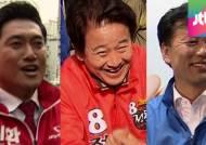 서울 관악을, '야권 분열' 혼전세…결과 파장도 클 듯