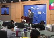 정부, 세월호 특별법 시행령 발표…유가족 거센 반발