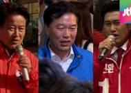 [재보선 현장] 서울 관악을…'야권 분열' 속 혼전세