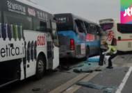 '매트리스' 때문에…4중 추돌로 1명 사망·29명 부상